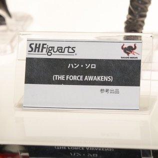 s-h-figuarts-han-solo-force-awakens-details