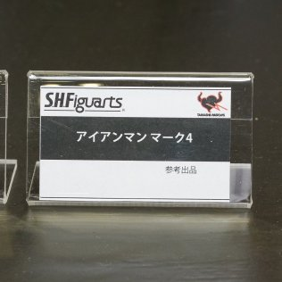s-h-figuarts-iron-man-mark-iv-details