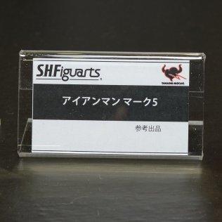 s-h-figuarts-iron-man-mark-v-details