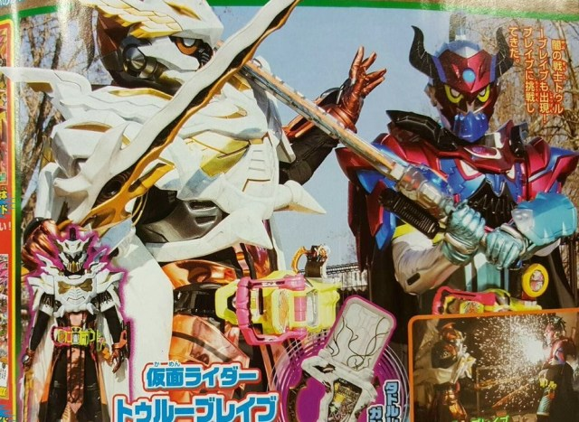 kamen-rider-ex-aid-february-scans-true-brave