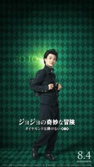 jojos-bizzare-adventure-live-action-ryunosuke-kamiki