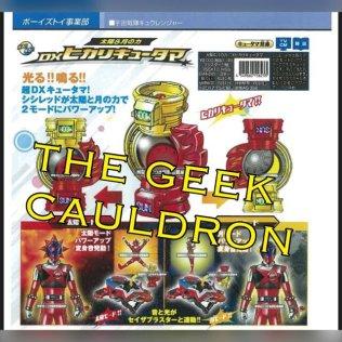 uchuu-sentai-kyuuranger-q2-toy-catalog-hikarikyutama