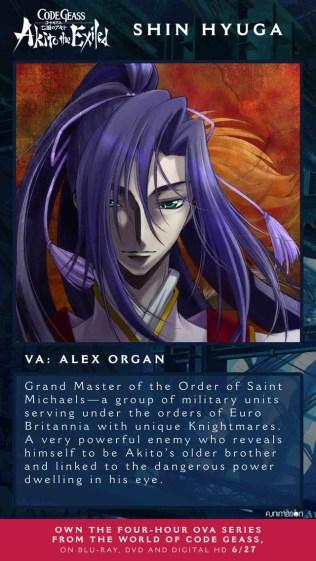 Code Geass Akito the Exiled Alex Organ Shin Hyuga
