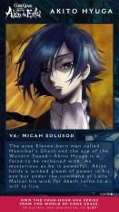 Code Geass Akito the Exiled Micah Solusod Akito Hyuga