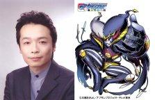 Tetsu Shiratori - Fakemon
