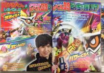 Kamen Rider Ex-Aid April Scans Para-Dx lvl 99 2
