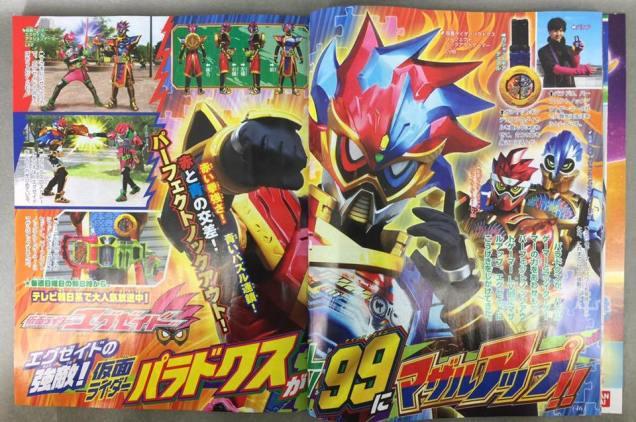 Kamen Rider Ex-Aid April Scans Para-Dx lvl 99 4