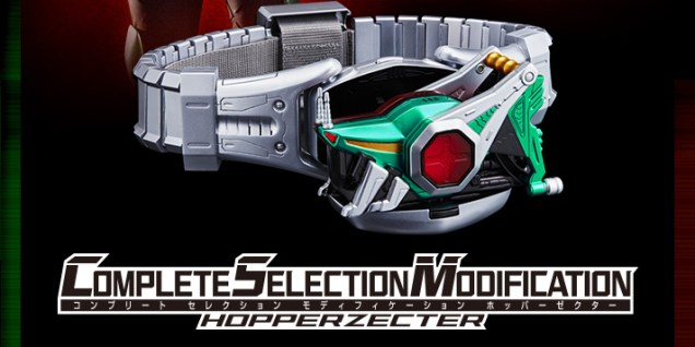 Premium Bandai Complete Selection Modification Hopper Zecter Cover
