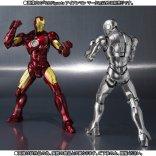 Premium Bandai S.H.Figuarts Iron Man Mk-2 4