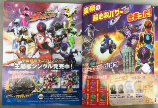Uchu Sentai Kyuranger April Scan Argo 2