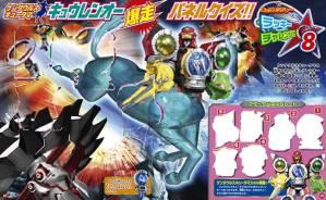 Uchu Sentai Kyuranger Centaurus Kyutama Kyurenoh