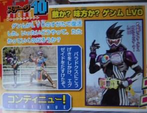 Kamen Rider Ex-Aid May Scans 2