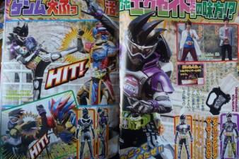 Kamen Rider Ex-Aid May Scans