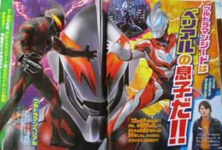 Ultraman Xead May Scans 7
