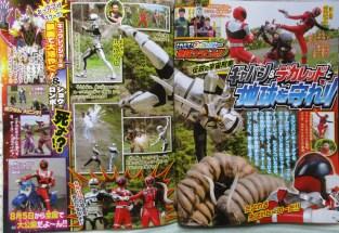 Gavan vs Dekaranger Kyuranger 01
