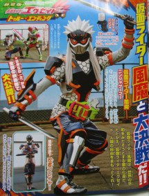 Kamen Rider Fuma 02