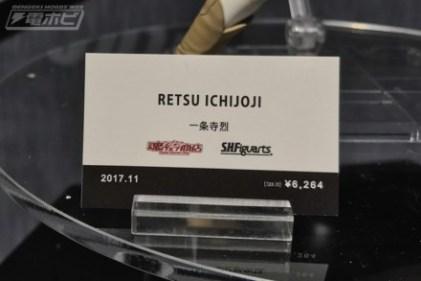 Tamashii Nations 10th Anniversary World Tour Osaka S.H.Figuarts Retsu Ichijoji Tag