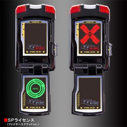 Tokusou Sentai Dekaranger SP License & SP License (Fire Squad Ver.) SPD Set 6