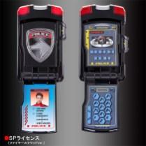 Tokusou Sentai Dekaranger SP License & SP License (Fire Squad Ver.) SPD Set 7