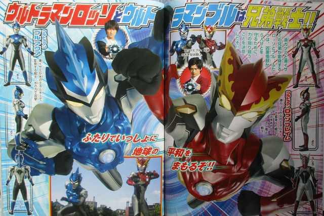 Ultraman R/B Televikun May Preview *Spoilers* | Hero Club