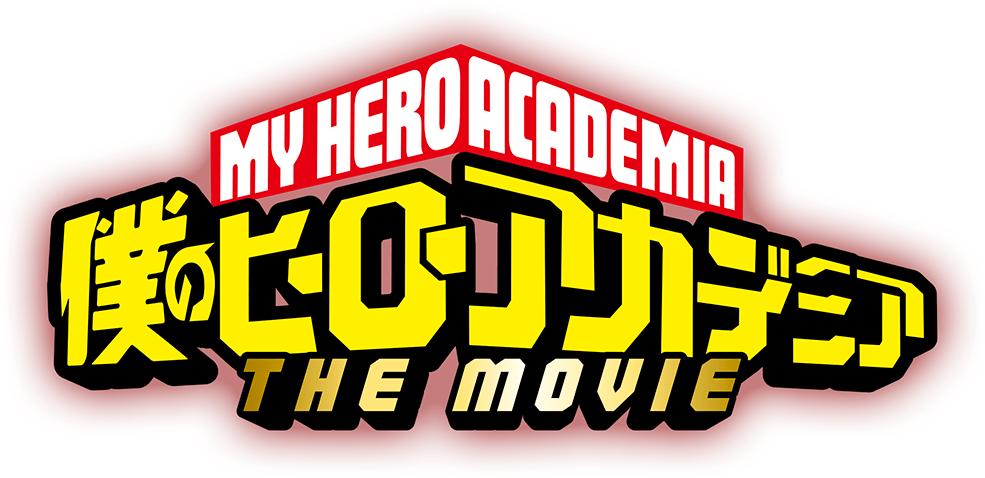 My Hero Academia Two Heroes English Dub Trailer Streamed Hero Club