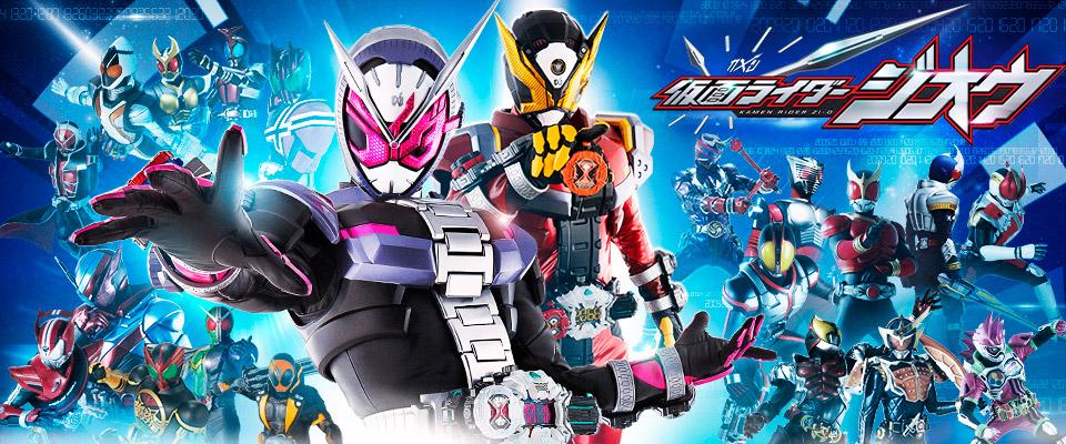 Kamen Rider Zi-O Press Conference | Hero Club