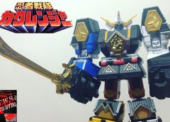 Review: Super Mini-Pla Ninja Gattai Muteki Shogun/ Shogun Megazord