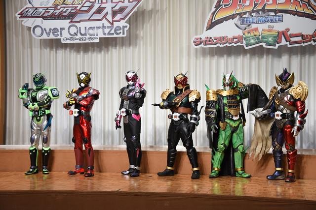 Kamen Rider Zi-O & Kishiryu Sentai Ryusoulger Summer Movie