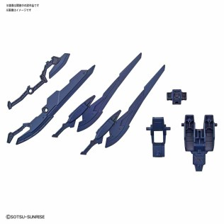 HGBD R 1-144 Mars Four Weapons
