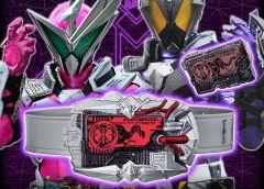 Official Images: Kamen Rider Zero-One DX ZetsumeRiser