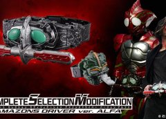 [Official Images] Complete Selection Modification Amazons Driver (Alpha Ver.)