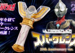 [Official Images] Ultra Replica Ultraman Tiga Spark Lens 25th Anniversary Ver.