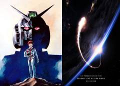 """Legendary """"Gundam"""" Film to Stream on Netflix"""
