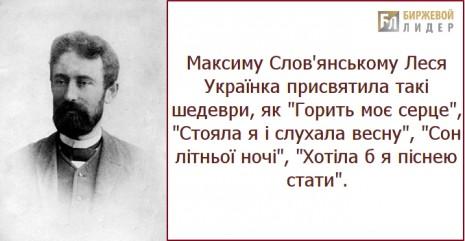 Ukrajinčina orgie