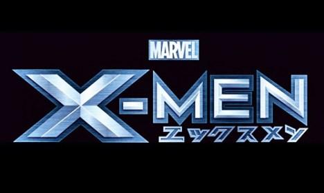 x-men logo japonês