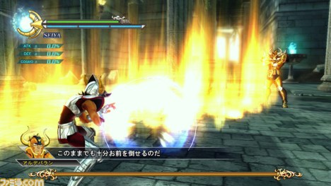 Saint Seiya Senki great horn Seiya versus Aldebaran
