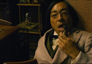 Samurai X o filme kanryuu