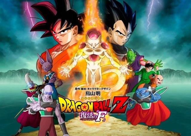 Dragon Ball Z O renascimento de Freeza poster