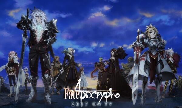 fate apocrypha animes de julho 2017