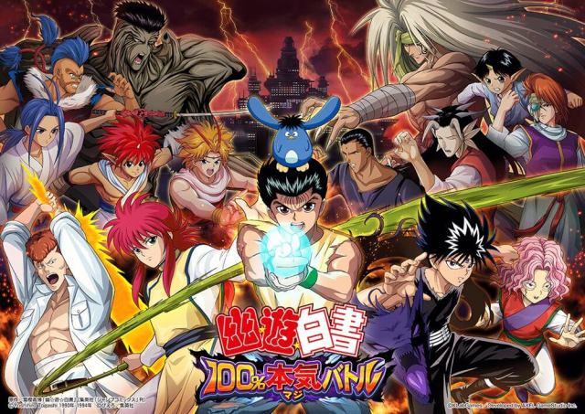 yu yu hakusho 2017 100 maji battle jogo mobile rpg