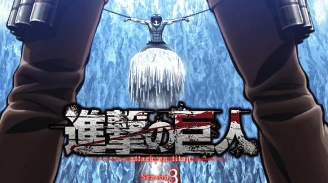 Shingeki no Kyojin 3 Attack on Titan animes 2018