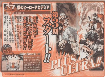 My Hero Academia episode 39 Weekly jump preview