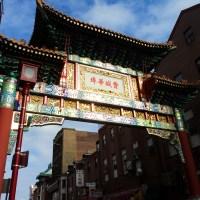 The Chinatown Tour {Part 1}