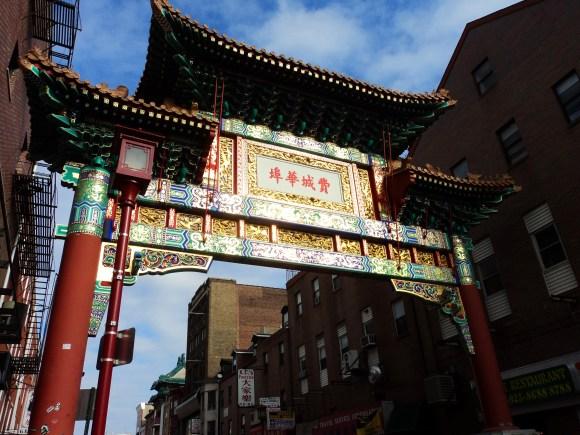 Philadelphia Chinatown Gate // Her Philly