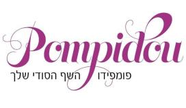 logo pompidou