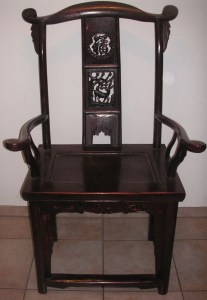 hesser-ch-furniture-chair-ming-style