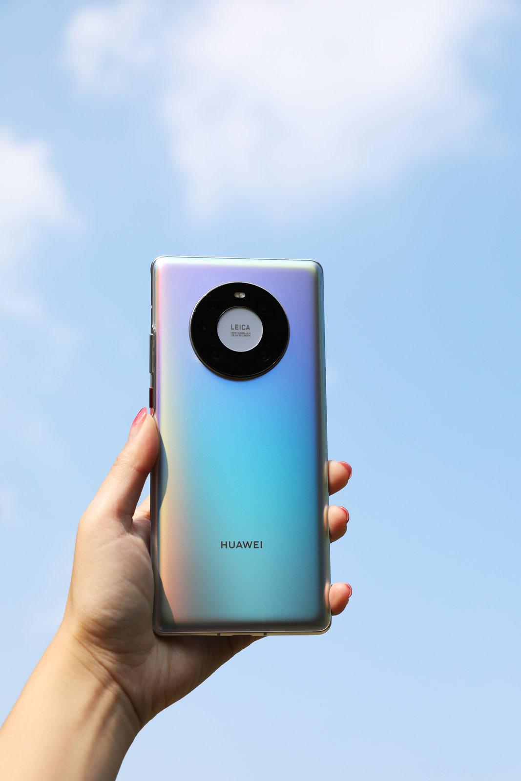 Tech :  Huawei apporte maintenant le Mate40 Pro en Autriche – Multimédia  infos , tests