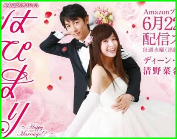 drama china pernikahan kontrak, drama china tentang pernikahan paksa, drama china nikah kontrak, drama china bertema kawin kontrak