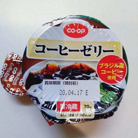 《co-op》 コーヒーゼリー