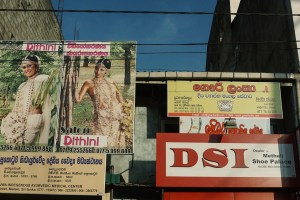 Driving through Sri Lanka